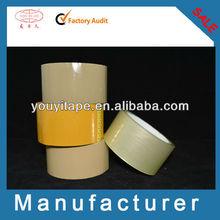 Yourijiu brand YOUYI GROUP flat packing adhesive tape