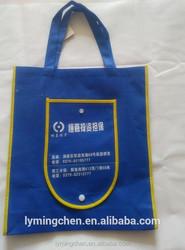 2015 Manufacture wholesale eco reusable colorful foldable non woven bag,non woven shopping bag