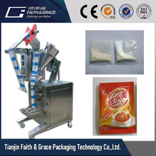High-quality automatic Washing milk soya medical cosmetic powder packaging machine