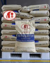 Additivo alimentare emulsionante monogliceride distillata- 99% dmg come cibo espanso emulsionante