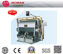 ML1040 Die cutting machine