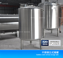Stainless steel double wall water storage tank