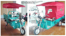 650w auto cargo rickshaw battery operated tricycle