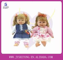 "The Latest Made in China Custom 18"" Talking Dolls Large Plush Dolls"