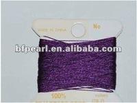 0.7mm purple 100% jewelry silk necklace cord