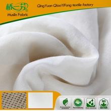 Silk cotton bamboo fiber cloth cotton plaid jacquard fabric knitted baby wear fabric