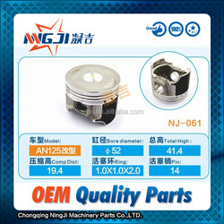 Motorcycle and Scooter Piston set for Suzuki AN125 Modified OEM Quality