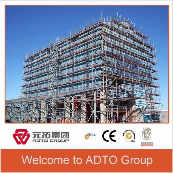 construction scaffolding cuplock.jpg