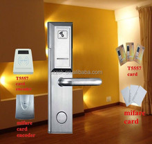 golden and silver polished technology intelligent hotel door lock