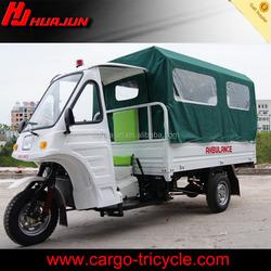 Ambulance three wheel motorcycle/Emergency motor tricycle 3 wheeler