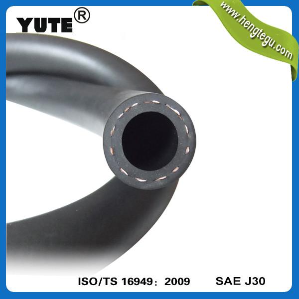 fuel oil resistant nitrile rubber  hose.jpg