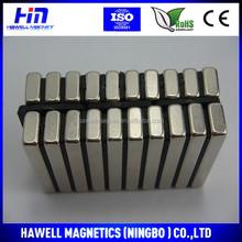 N52 rotor permanent magnet