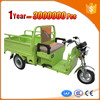 fashion trike cargo trike for sale electric cargo trike with durable motor