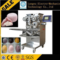 Sweet rice cake maker machine