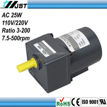 4IK25GN 25W high quality health care equipment ac motor geared