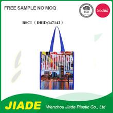 China durable printed shopping tote bag/printed plastic carrier bag/reusable shopping bags with logo