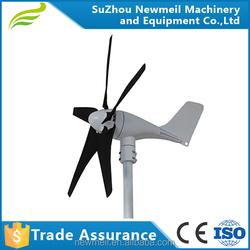 Newmeil IDEAL High Quality Low Noise 12v 24v 48v 100w 400w 600w 1kw 2kw small horizontal wind turbine generator