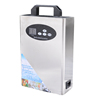home portable ozone air freshener / conditioner with high efficient air treatment