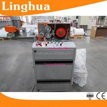 Plastic Film recycling granulation unit