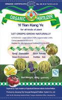 Best quality organic fertilizer equipment