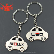 2014 hot sale fashion laser engrave metal car shaped keyring