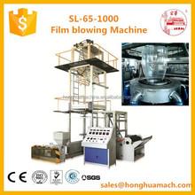 Sl-65-1000 plástico de alta velocidade máquina de sopro da película para fazer saco de lixo