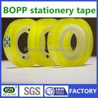 bopp adhesive stationery packing tape Chinese manufacturer