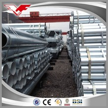 Galvanized steel pipe price list with free samples