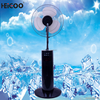 Water Spray Fan ,Led Box Mist Fan Portable , water fan cooler stand fan