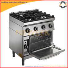 Neweek European siamesed chicken range fried vegetable broccoli cooking machine with oven