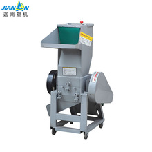 Wholesale factory manufacture hard plastic crusher machine