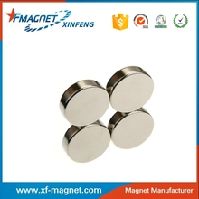 Factory Produces Strong Neodymium Magnet, Reach TS/SGS/MSDS, Offer Customized Service
