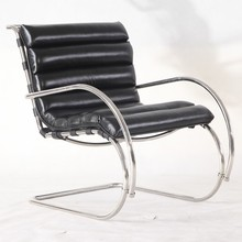 Furniture office chair MR LOUNGE CHAIR
