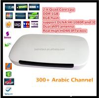 best tv arabic iptv box manual