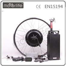 MOTORLIFE/OEM 48V1500W ELECTRIC BRUSHLESS MOTOR BICYCLE ENGINE KIT 80CC