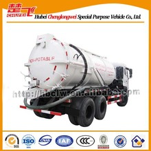 14m3-16m3 Dongfeng sewage vacuum truck, sludge vacuum tank, sewer cleaning truck for sale