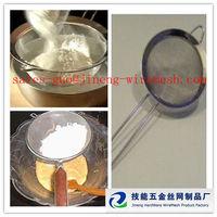 Flour test sieve filtering/test screen