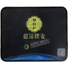 qualidade superior de base de borracha natural superfície da tela mouse pad vida útil por muito tempo