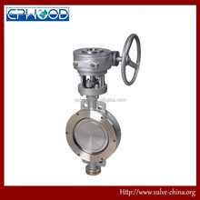 ISO,GB,JIS Marine Double Eccentric Wafer Type Worm Gear Operated Butterfly Valve