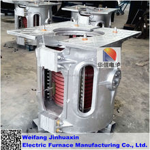 Good Quality Small metal smelting induction Furnace