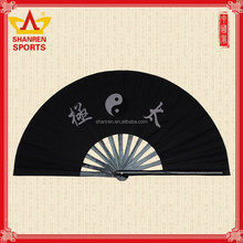Chinese bamboo fan, Tai Chi fan, kungfu fan