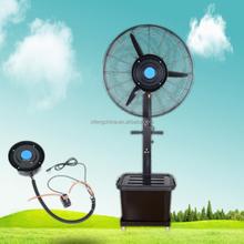 water cooler/outdoor mist fan price industrial water mist fan