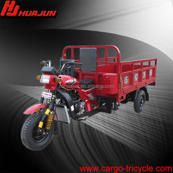 China gasoline cargo tricycle for sale