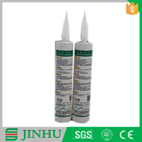 Alibaba China High performance Waterproof aluminum silicone sealant