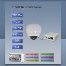 3Mp sony cmos motion detection,audio email alarm,32G memory card,POE/P2P Onvif RTP ip camera