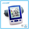 High quality warranty Omron blood pressure monitor with CE certificate