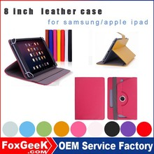 8 Inch Universal Tablet Case and Leather tablet Case for Sumsung/apple/xiaomi ipad multi color for option