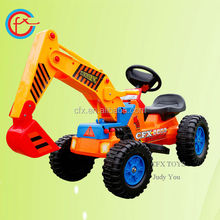 2014 hot selling electric toy cars for kids to drive 515
