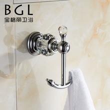 11335 popular zinc alloy toilet accessories set elegant modern robe hook