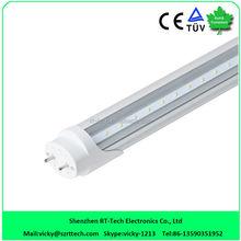 factory price 4ft 18W 12v sensor led tube light